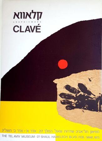 Litografia Clavé - Graphicwork The Tel Aviv Museum