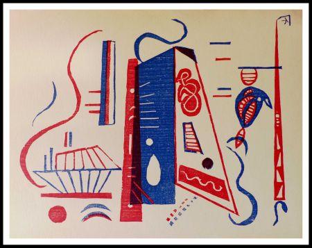 Incisione Su Legno Kandinsky - GRAVURE SUR BOIS EN DEUX COULEURS - RARE