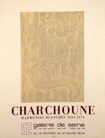 Litografia Charchoune - Harmonies Blanches
