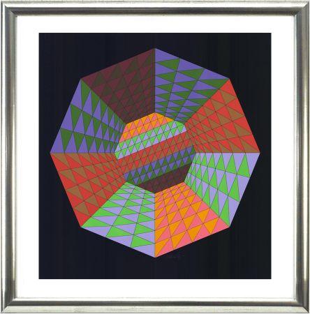 Serigrafia Vasarely - Heisenberg