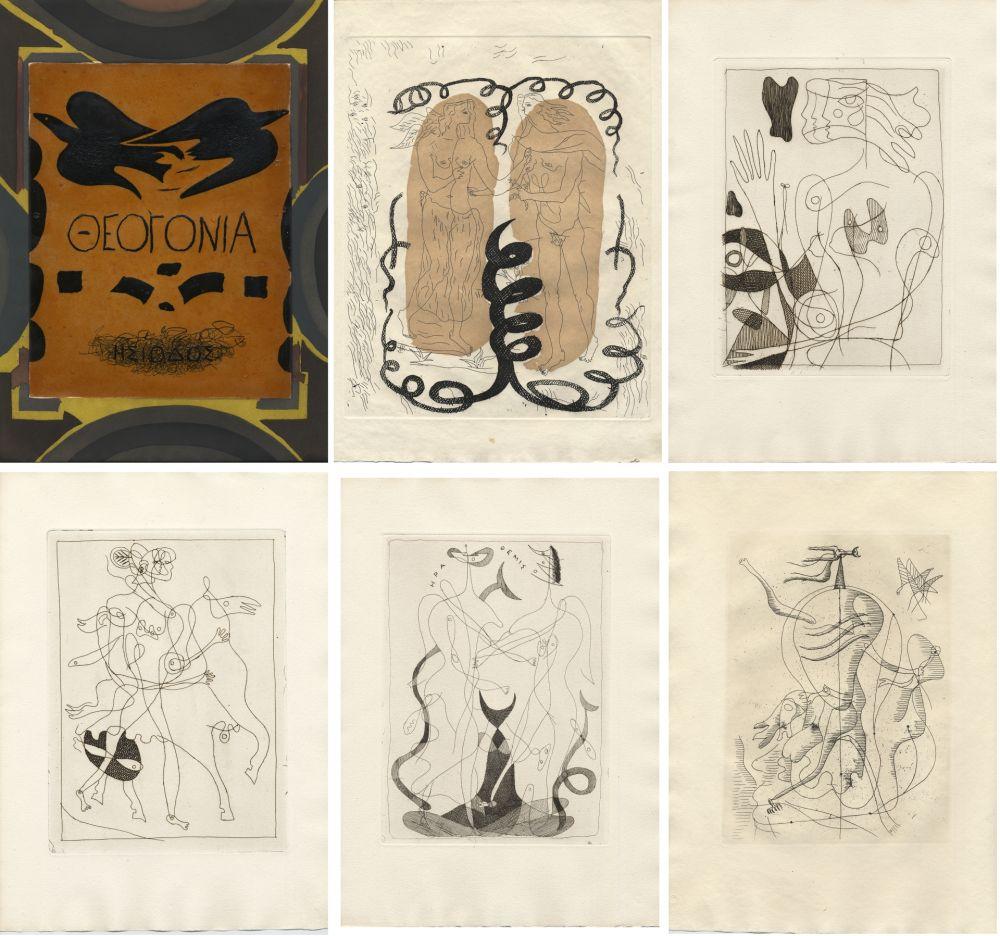 Libro Illustrato Braque - Hesiode : THÉOGONIE.Eaux-fortes de Georges Braque. Maeght 1955.