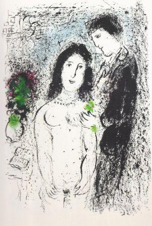 Litografia Chagall - Heure Sereine