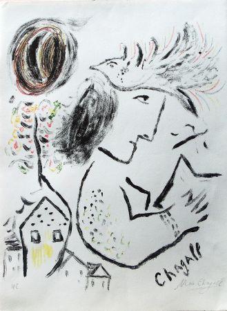 Litografia Chagall - Homage A Elsa Triolet