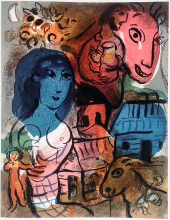 Litografia Chagall - Homage to Marc Chagall (XXe Siècle. Special issue, 1969)
