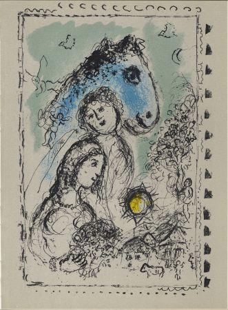 Libro Illustrato Chagall - HOMMAGE À AIMÉ ET MARGUERITE MAEGHT. Derrière le Miroir n° 250. Août 1982.