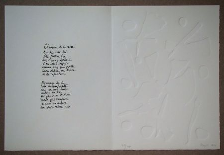 Rilievo Hajdu - Hommage à Jean Cassou, 1968