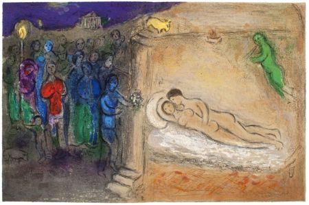 Litografia Chagall - HYMÉNÉE (de la suite Daphnis et Chloé - 1961)