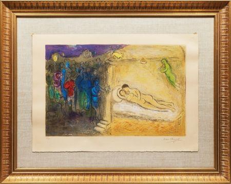 Litografia Chagall - Hyménée from Daphnis and Chloé