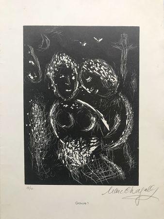 Linoincisione Chagall - Il y a là-bas aux aguets une croix (1984)