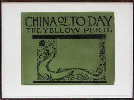 Serigrafia Kitaj - In Our Time - China of Today