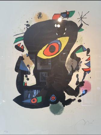 Litografia Miró - Inauguration galerie Maeght Barcelone