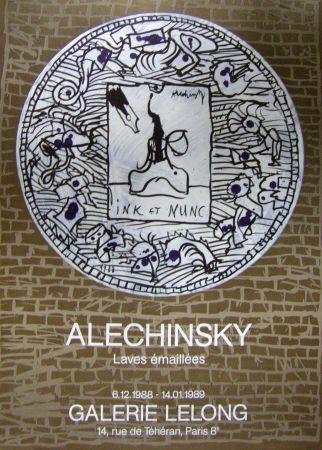 Manifesti Alechinsky - Ink et nunc