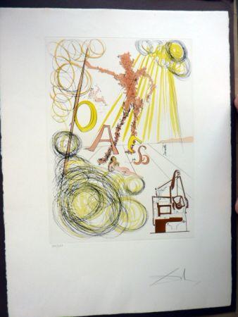 Incisione Dali - Invention Of Linotype Machine
