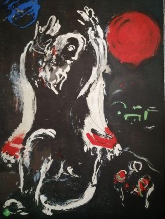 Litografia Chagall - Isaie