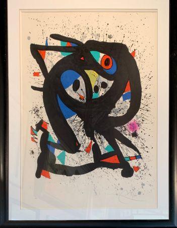 Litografia Miró - Israël