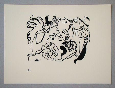 Incisione Su Legno Kandinsky - Jüngster Tag - 1913