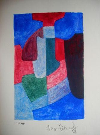 Litografia Poliakoff - Jean Cassou: vingt-deux poèms