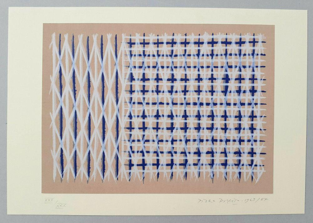 Serigrafia Dorazio - Jeus ècossais VI