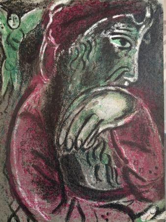 Litografia Chagall - Job désespéré
