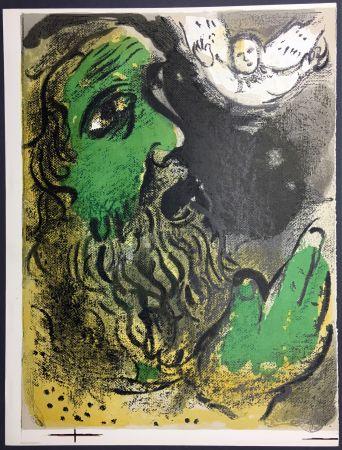 Litografia Chagall - Job En Prière (Job Praying)