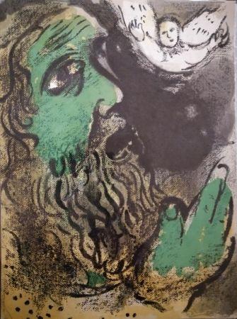 Litografia Chagall - Job en prière