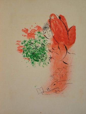 Libro Illustrato Chagall - Journal d'un cheval