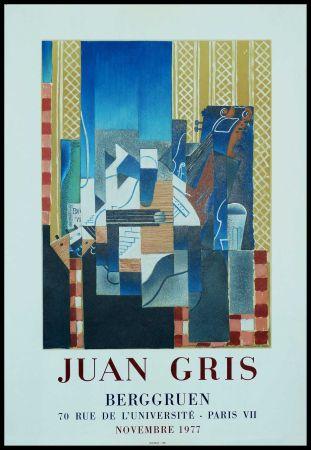 Litografia Gris  - JUAN GRIS - BERGGRUEN
