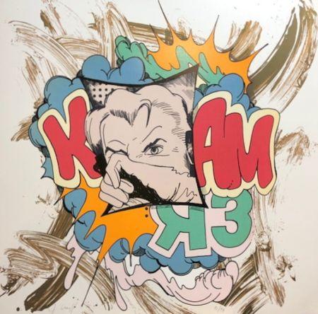 Serigrafia Crash - K Bam