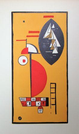 Libro Illustrato Kandinsky - Kandinsky by Will Grohmann