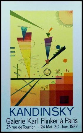 Litografia Kandinsky - KANDINSKY GALERIE Karl FLINKER, PARIS