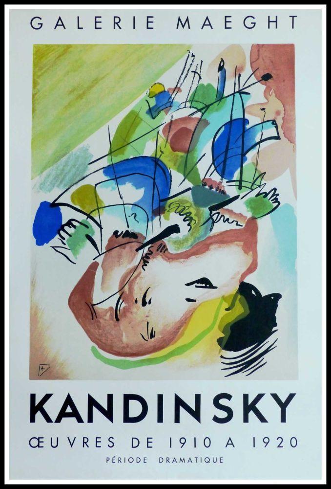 Manifesti Kandinsky - KANDINSKY GALERIE MAEGHT IMPROVISATION ABSTRAITE