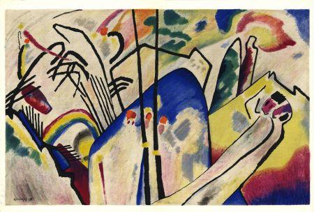 Libro Illustrato Kandinsky - KANDINSKY. Période dramatique 1910-1920. Juillet 1955. DERRIÈRE LE MIROIR N° 77-78.