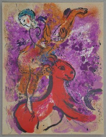 Litografia Chagall - L'écuyère au cheval rouge