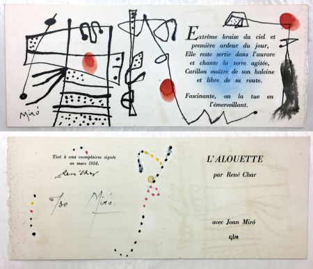 Libro Illustrato Miró - L' ALOUETTE (The Lark). Poème de René Char enluminé à l'encre et à la gouache par Miró