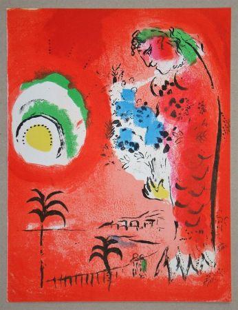 Litografia Chagall - La Baie Des Anges