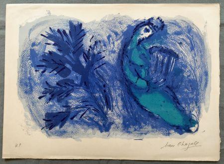 Litografia Chagall - LA BIBLE : Moïse. Couverture pour Verve 33/34 (1956).