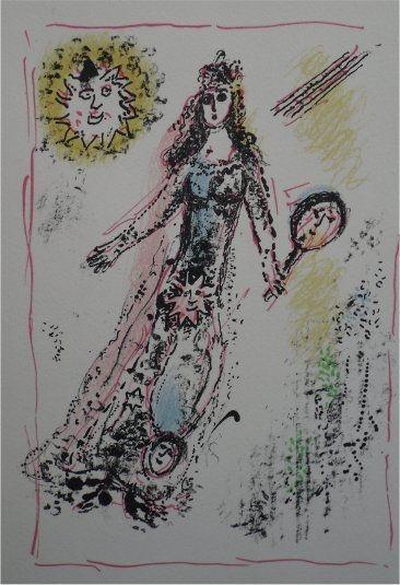 Litografia Chagall - La Feerie et le Royaume, planche 6