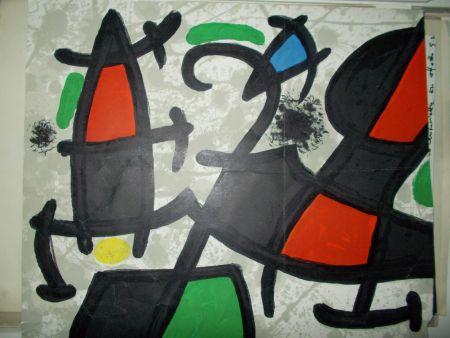 Litografia Miró - La Fusée