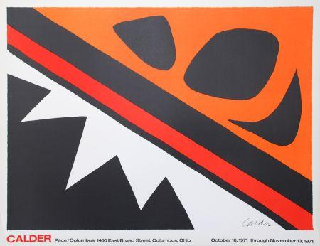 Manifesti Calder - La Grenouille Et Cie