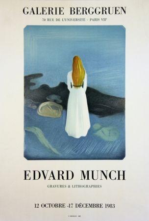 Litografia Munch - La Jeune Fille sur la Jttée