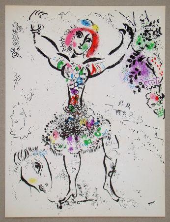 Litografia Chagall - La Jongleuse