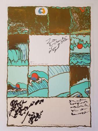 Litografia Alechinsky - La liberté c'est d'être inégal