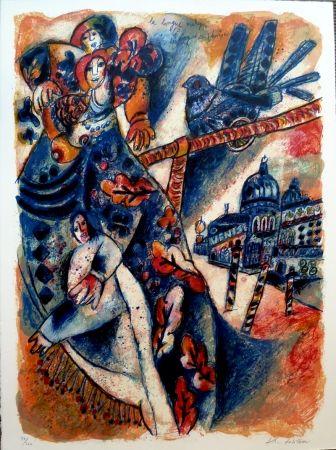 Litografia Tobiasse - La Longue Mélopée des Vases de Venise