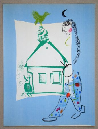 Litografia Chagall - La Maison De Mon Village