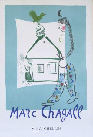 Non Tecnico Chagall - '' La Maison de mon Village '' - CHELLES