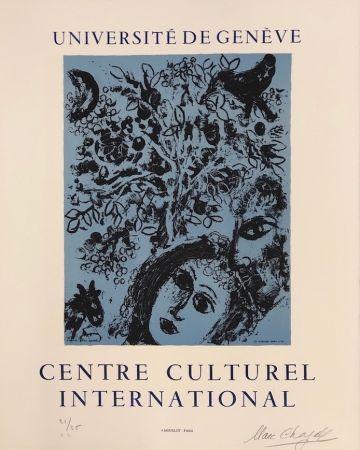 Litografia Chagall - La pareja delante del árbol