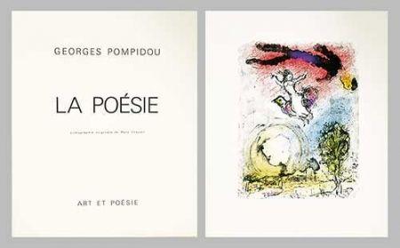 Libro Illustrato Chagall - La poésie
