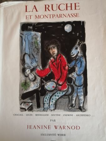 Manifesti Chagall - La Ruche - affiche
