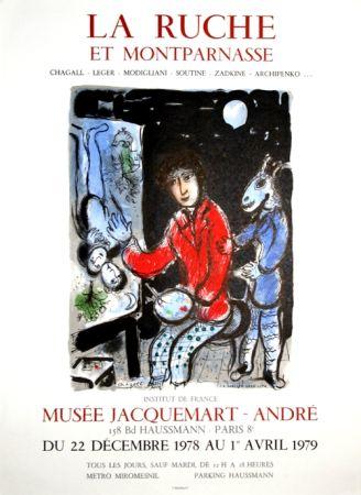 Litografia Chagall - La Ruche et Montparnasse