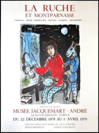 Manifesti Chagall - La Ruche et Montparnasse